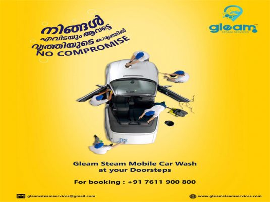 car wash in guruvayoor